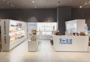 台北101店