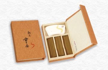 紅土會安旅行盒