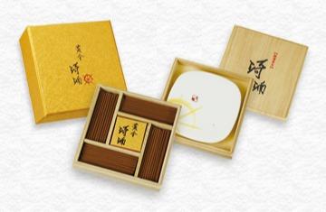 黃金琦楠57臥香三層盒