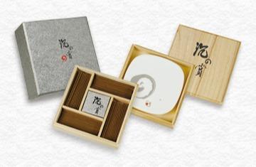 沉之賞57臥香三層盒