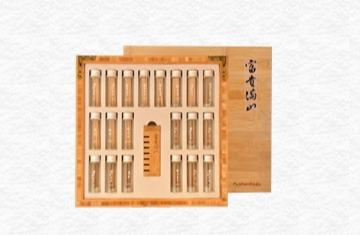 富貴滿山20香系臥香禮盒